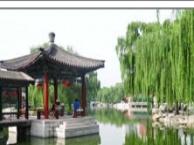 广州出发到北京一地六天经典游