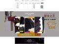 柳州青橘电商专业淘宝网店装修设计详情页制作微信开发