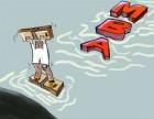 陕西MBA联考和西安交大MBA相比会选择哪个?