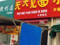 襄阳广告招牌发光字LED显示屏灯箱制作厂家