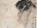 私下收购齐白石 范曾 张大千 吴冠中 等等名家字画