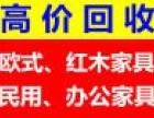上海静安区二手办公家具电脑回收%大量办公家具老板桌椅专业回收