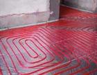 上门服务 洛阳暖气水管安装维修 地暖暖气片清洗