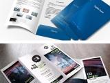 通州名片宣傳單海報單頁無碳復寫設計印刷