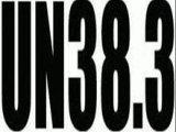 UN38.3认证测试内容,哪些产品需要做UN38.3认证