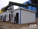 房山区彩钢房安装