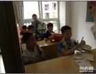重庆南岸区中小学一对一辅导 特色奥数(数学) 英语 作文等