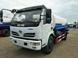 湘潭低价出售5吨至20吨洒水车抑尘车绿化环保洒水车厂家直销