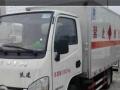 国五跃进气瓶运输车低价出售