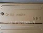 国强房产香樟花苑小区不锈钢信报箱招商