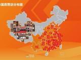 北京 零門檻低首付分期