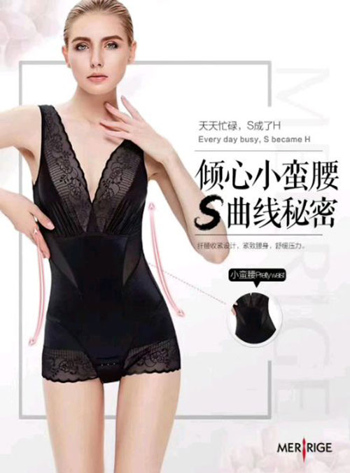 美人计塑身衣真的可以瘦吗?减肚子上的肉有用吗#作用解析#