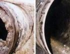 嵊州下水道马桶疏通 地下排污管道清淤清洗 抽粪吸污
