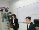 东莞学日语如何提高日语口语专业日语培训第一家常平新幹線
