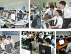 湘潭职业技能培训 牛耳教育室内设计 网页 PS CDR