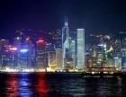 上海安亭营业执照代办多少钱
