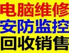 重庆网络 监控 门禁综合布线 无线覆盖,服务外包