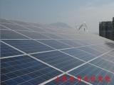 厂家直销光力光伏组件电池板发电板光伏发电板保定发电板