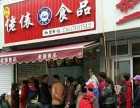 新东 本商铺地理位置优越