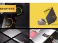 logo设计vi设计/画册设计/包装设计/网页设计