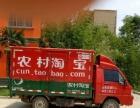 舞阳县农村物流招募乡镇合作商