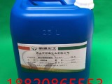 白乳胶防腐剂 白乳胶杀菌防腐剂厂家