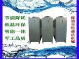 粤恒盛达冷水机组