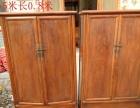 黄花梨紫檀古旧家具木器,价格商议