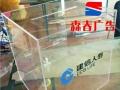 重庆亚克力干果盒,透明盒子,瓜子盒子厂家定制