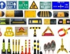 衡阳定做各种交通标志标牌