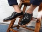 EGE男鞋 诚邀加盟
