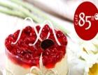 85度c加盟费多少\85度c甜品蛋糕咖啡加盟条件