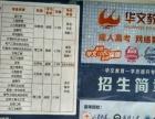 2016年武汉大学网络教育,工商企业管理