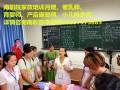 南宁高级月嫂培训班全年开班欢迎咨询