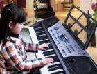 江阴哪里有电子琴培训班 江阴万达电子琴培训 电子琴一对一上课