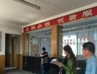 整售整租原哈尔滨地税局呼兰区二八分局办公楼