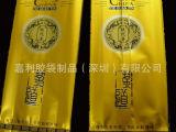 批发印刷 茶叶自封铝箔袋 东莞金色铝箔袋 自封口铝箔袋
