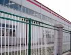 锌钢护栏,质优价廉,安装维护一体化,**金鸿星科技
