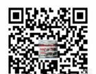 杭州海诚科技投影仪维修中心,专业投影仪维修更换灯泡