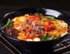 半城山色火锅米线,小吃里的大财富
