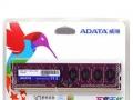 万紫千红 DDR3 1600 2G 台式机内存