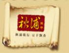 秋浦豆腐干 诚邀加盟