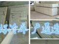 东莞专业冷库、维修、安装、设计、欢迎来电