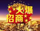北京国际旅行社面向全国招商加盟挂靠