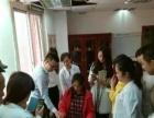 广东韶关高级针灸培训班