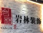 广州装修公司 免费设计 办公室 商铺 餐饮装修