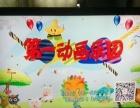 9成新索尼46寸液晶电视贱卖