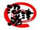 上海寿司沼津港加盟好吗 ?加盟费多少?加盟条件有哪些