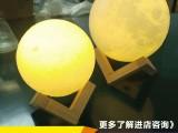 依迪姆3d打印月球灯厂家定制创意礼品小夜灯