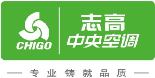 欢迎进入-大悟志高空调(维修)志高 售后服务总部电话